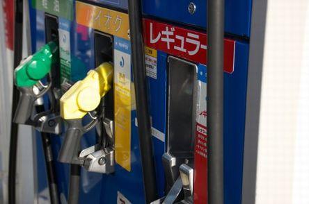 ガソリン代節約